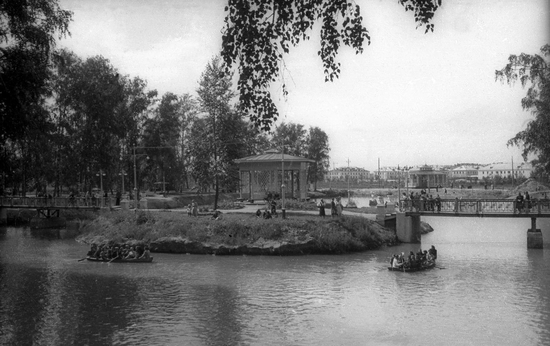 Меланжевый парк
